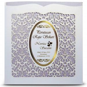 elegant classics wedding cards